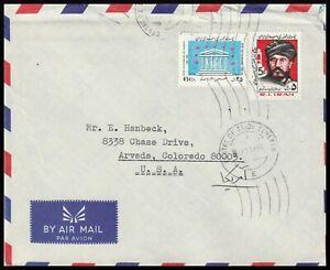 18425 - PERSIA! 1986 UNESCO ON COVER TEHERAN TO ARVADA COLORADO