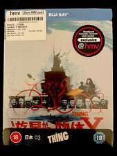 The Thing, HMV Limited Edition, Japanese Art Blu-ray Steelbook NEW, SEALED & OOP