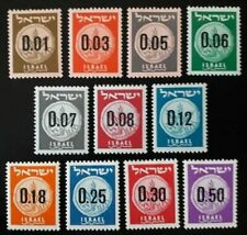 Israel,  Yvert 164/173 MH Set of stamps without Tabs (1959)