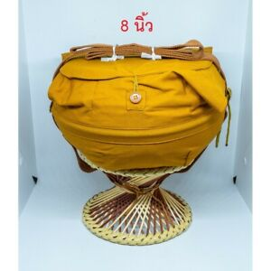 """8"""" Bowl Thai Monk Buddhism Buddhist Food Alms Coated Accessory Holder Temple"""