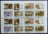 Ajman -Painting-Animals-8 St.Perf.+8St.Imperf. MNH**, AJ 026