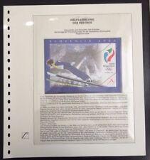 Slovenia Klagenfurt 2006 Winter Olympics Ganzsache Weltsammlung der Rekorde Rar