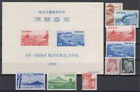 AK5342/ JAPAN – 1953 MINT SEMI MODERN LOT – CV 200 $