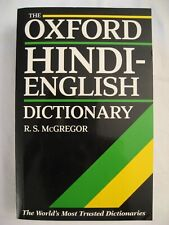Oxford Hindi-English Dictionary by R. S. McGregor 1993 like new