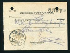 CHINA STATIONERY REGISTERED LETTER RECEIPT HARBIN SHANGHAI 1927