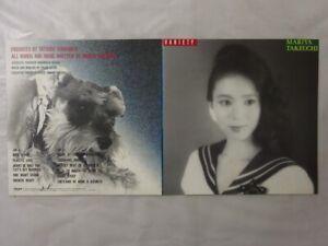 Mariya Takeuchi Variety Moon MOON-28018 Japan   LP
