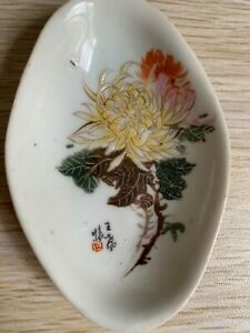 One Small Antique Chinese Famille Rose Porcelain Dish Age Unknown