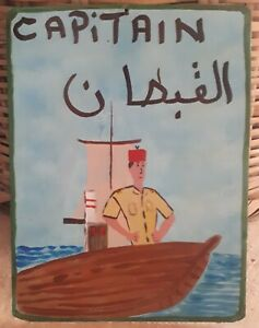 Handpainted moroccan recycled tin sign captain capitain sailor nautical boat