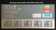 Diamond Jubilee Machin 50 Business Sheet 1st Class Large HEADER - 5 Stamps ONLY