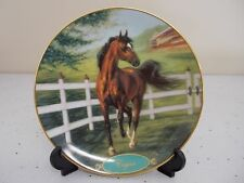 Cp004 Danbury Mint 1997 Cigar by Susie Morton Collector Plate No. F9841 Coa
