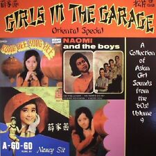 Girls In The Garage - Oriental Special RSD 17 LTD Colored Vinyl *NEW SEALED*