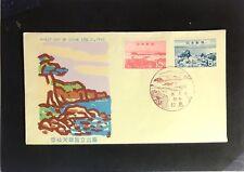Japan 1963 National Parks FDC (Back Flap Creased) - Z2407