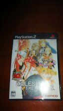 Tales of the Abyss PS2 JAP