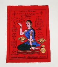 LARGE BUDDHIST TEMPLE NANG KWAK PHA WANT WISHING CLOTH FOR LUCK MONEY BUSINESS