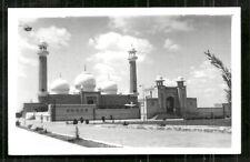 Wah photo Mosque islam Punjab Pakistan 50s