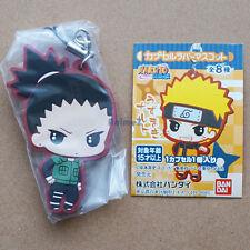 The Last: Naruto The Movie rubber mascot clip & strap - Shikamaru By BANDAI