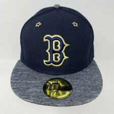 NWT Boston Red Sox 2016 MLB All Star Game Fitted Hat 7 3/8 Gray Cap Baseball
