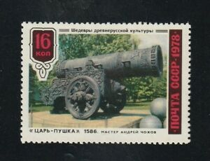 Cannon, Gun,
