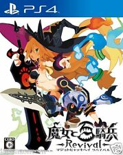 The Witch and the Hundred Knight SONY PS4 PLAYSTATION JAPANESE NEW JAPANZON