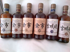 SUNTORY, NIKKA, HANYU, Japanese Whisky Collection 49 Flaschen