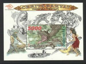 INDONESIA 2000 TAPAKTUAN DRAGON FOLKLORE SOUVENIR SHEET OF 1 STAMP IN MINT MNH