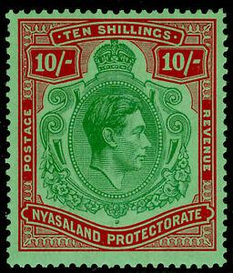 NYASALAND PROTECTORATE SG142a, 10s green & brown-red NH MINT. Cat £425. ORDINARY