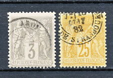 TRAA  176  FRANCE 1879 - 1880  USED