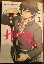 HANDA-KUN MANGA VOLUME 1 ENGLISH VERSION