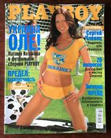 Ukraine Magazine June 2006 PLAYBOY Natasha Kozakova Alison Waite in Russian