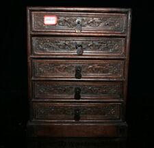 "11.8"" Old China Huanghuali Wood Dynasty Bat 5 drawer cupboard cabinet furniture"