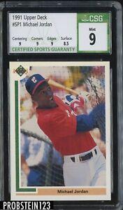1991 Upper Deck #SP1 Michael Jordan Chicago White Sox HOF CSG 9 MINT