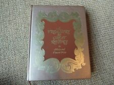 A Treasury of Great Recipes by Mary & Vincent Price 1965 5th Printing