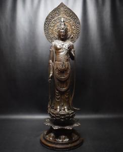Vintage Avalokitesvara Sho Kanzeon Bosatsu Kannon Extra Large Bronze Statue