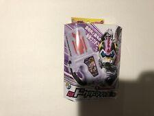 P-Bandai Kamen Rider Ex-Aid DX Doctor Mighty XX Gashat