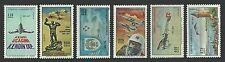 Mint Never Hinged/MNH Aviation Single European Stamps