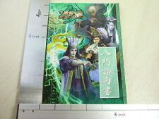 SANGOKUSHI TAISEN 3 Game Guide Book +DVD Japanese eb**