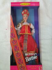 Mattel (1996) Collector Edition Russian Barbie Dolls of the World Collection NIB