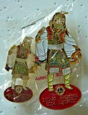 Lions Club Pins - 2004 Arizona State Kachina Pins (Regular & Prestige)