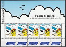 Nederland 2018 V3644 postzegels Fokke en Sukke 25 jaar INTERNATIONAAL