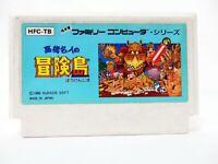 Nintendo Famicom NES Takahashi Meijin no Boukenjima 1986 FC Hudson Soft Used