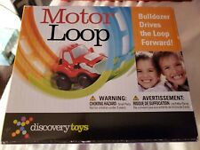 Discovery Toys Motor Loop Toy NEW