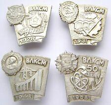 Lenin Komsomol VLKSM russian Vintage Soviet USSR 4 Pin Badge set