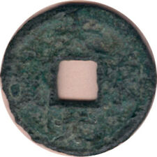 Chinese Cash Coin - Ta Sung - 1st Year Reverse (Schjoth 919)
