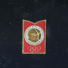 spilla pin MOCKBA 1980 Moscow Olimpic Games Mosca Cavallo maniglie Pommel horse
