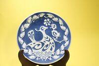 Royal Copenhagen Porcelain Mothers Day Plate 1975 - Mors Dag-Bird & Baby in Nest