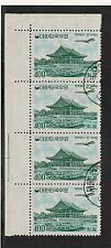 Korea Stamps: 1961 C26 Kyunghoeru Pavilion  Used Multiple Strip of 4