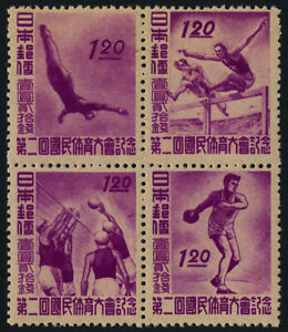 Japan 400a MNH National Athletic Meeting, Athletics, Diving, Volleyball