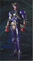 NEW S.I.C. Vol. 32 Masked Kamen Rider HIBIKI Action Figure BANDAI from Japan