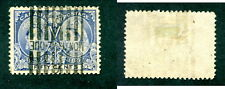 Used Canada 50c Queen Victoria Diamond Jubilee Stamp #60 (Lot #13116)