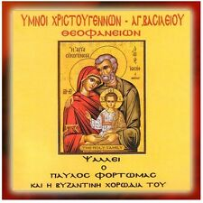 Orthodox CD - Hymns of Christmas St. Basil Epiphany Byzantine Chant Vasilios
